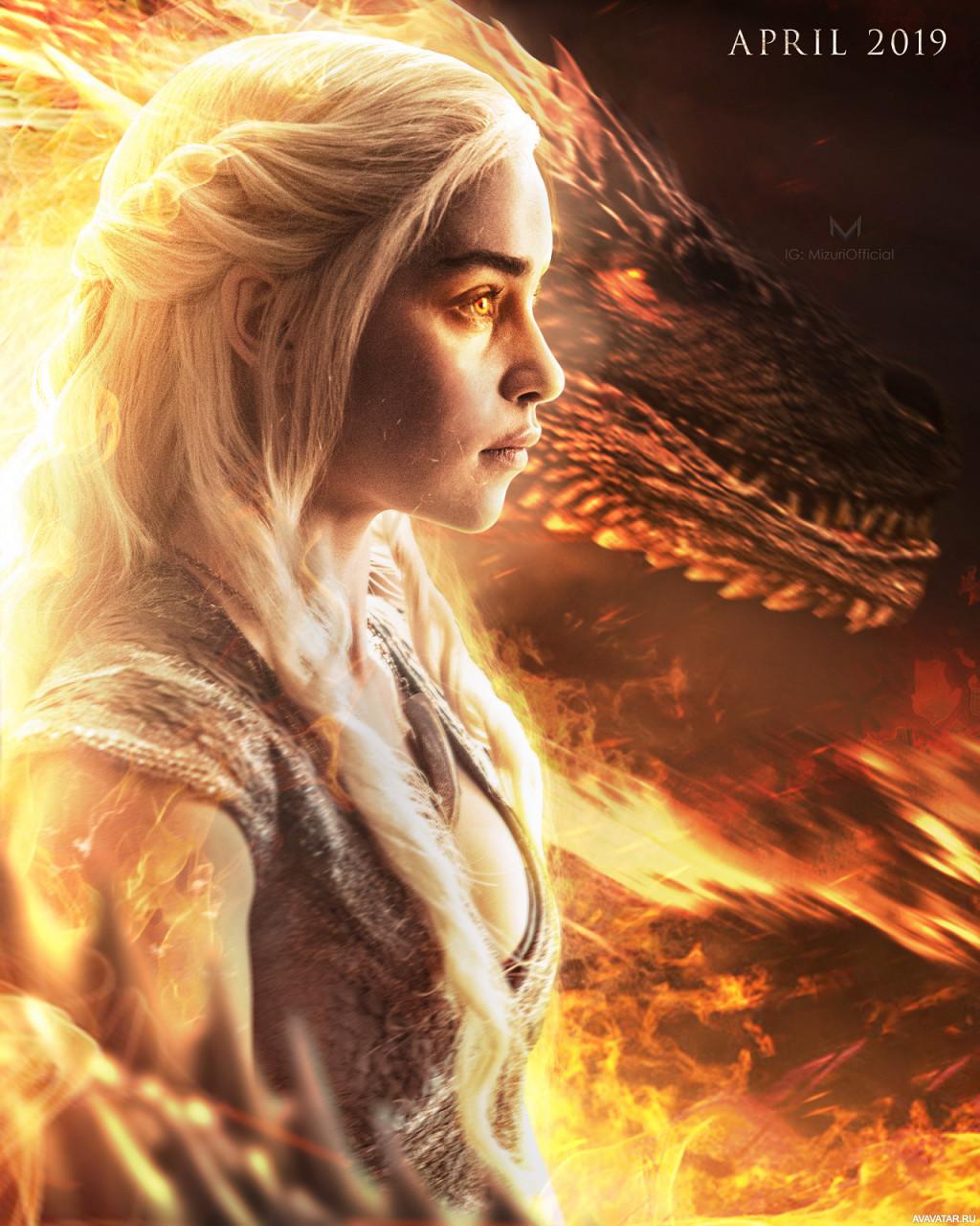 картинки на аву драконов из игры престолов бахча славится